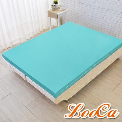 (超值釋壓組)LooCa 法國防蹣防蚊輕釋壓8cm記憶床墊+萬用方型靠枕x1-單大3.5尺