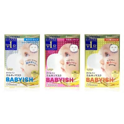 (3入組)KOSE COSMEPORT 光映透嬰兒肌面膜5片