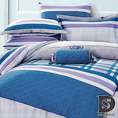 DESMOND岱思夢 雙人 100%天絲八件式床罩組 TENCEL 英倫格調