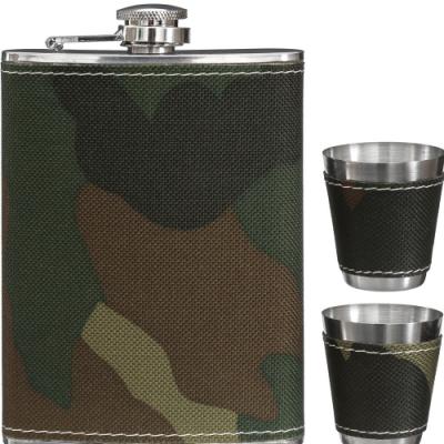 《Premier》酒杯2入+隨行酒壺(迷彩235ml)
