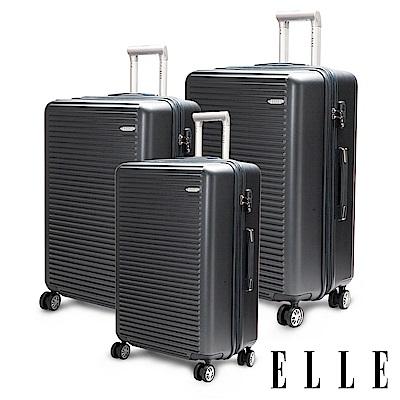 福利品 ELLE 裸鑽刻紋系列-20+24+28吋經典橫條紋ABS霧面防刮旅行箱-爐燼昏灰