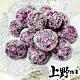 【上野物產】正宗南部小吃 傳統芋泥地瓜球 (300g/包)x10包 product thumbnail 1