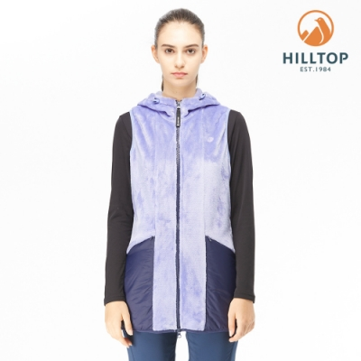 【hilltop山頂鳥】女款長版鋪棉連帽刷毛背心H25F89長春花紫/海底藍
