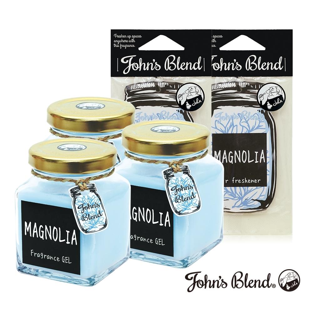 John's Blend 室內香氛擴香膏x3入+香氛掛片x2入組(白玉蘭花)