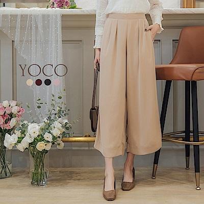 東京著衣-yoco 氣質美人多色飄逸寬管褲-S.M.L(共四色)