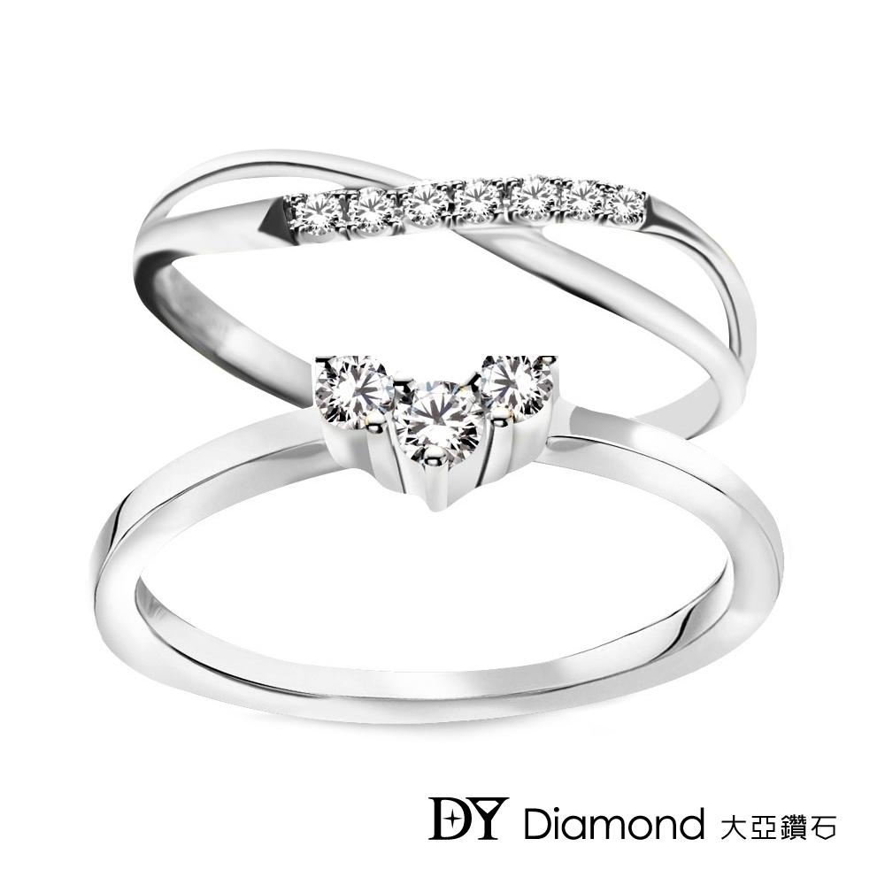 [時時樂限降原價13200]DY Diamond 大亞鑽石 L.Y.A輕珠寶 18K金 女戒兩款任選