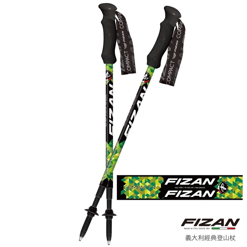 【義大利 FIZAN】超輕四節式健行登山杖2入特惠組 綠迷彩 FZS20.7106.CG