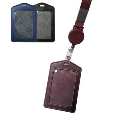 真皮直式 經典簡約款證件套 證件吊牌 悠遊卡套 識別證套 票卡套(附可伸縮加寬掛繩)