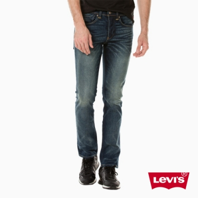 Levis 男款 511低腰修身窄管牛仔褲 復古刷白 彈性布料