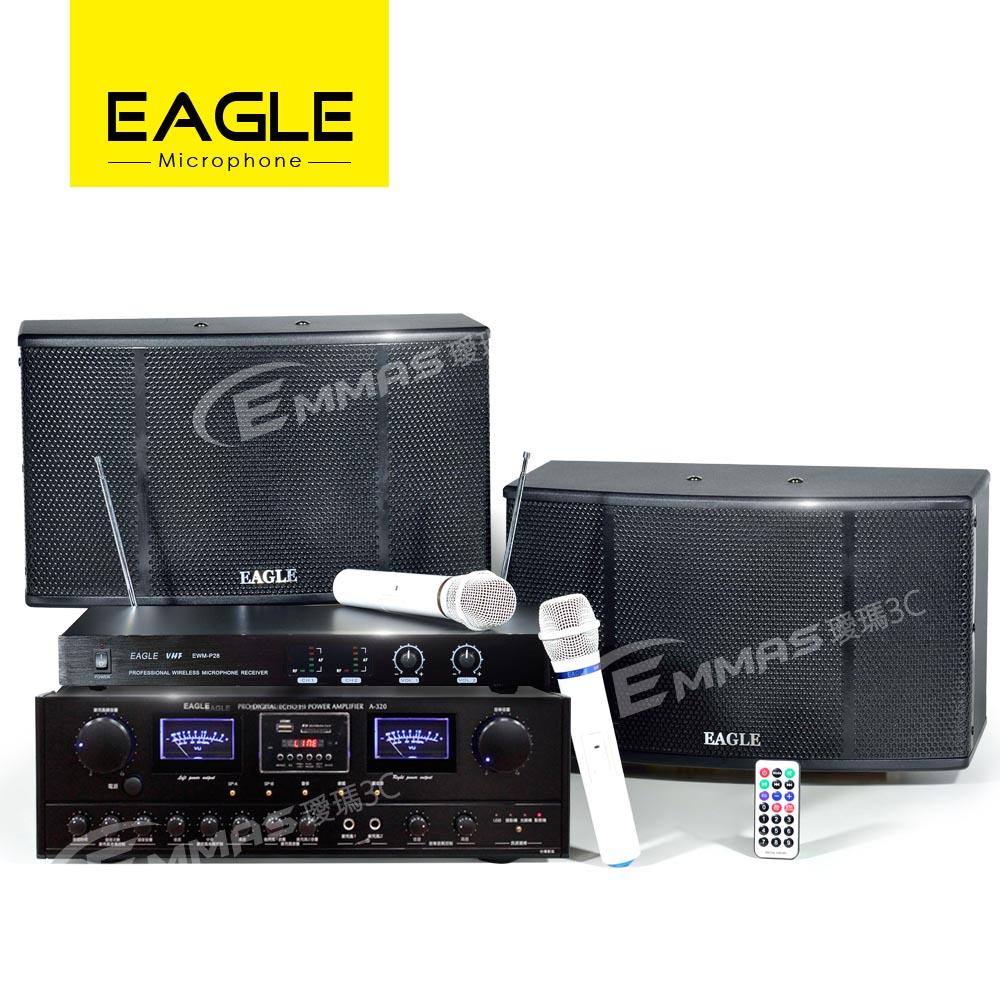 EAGLE 專業級卡拉OK影音組A-320+ES-K08+P28