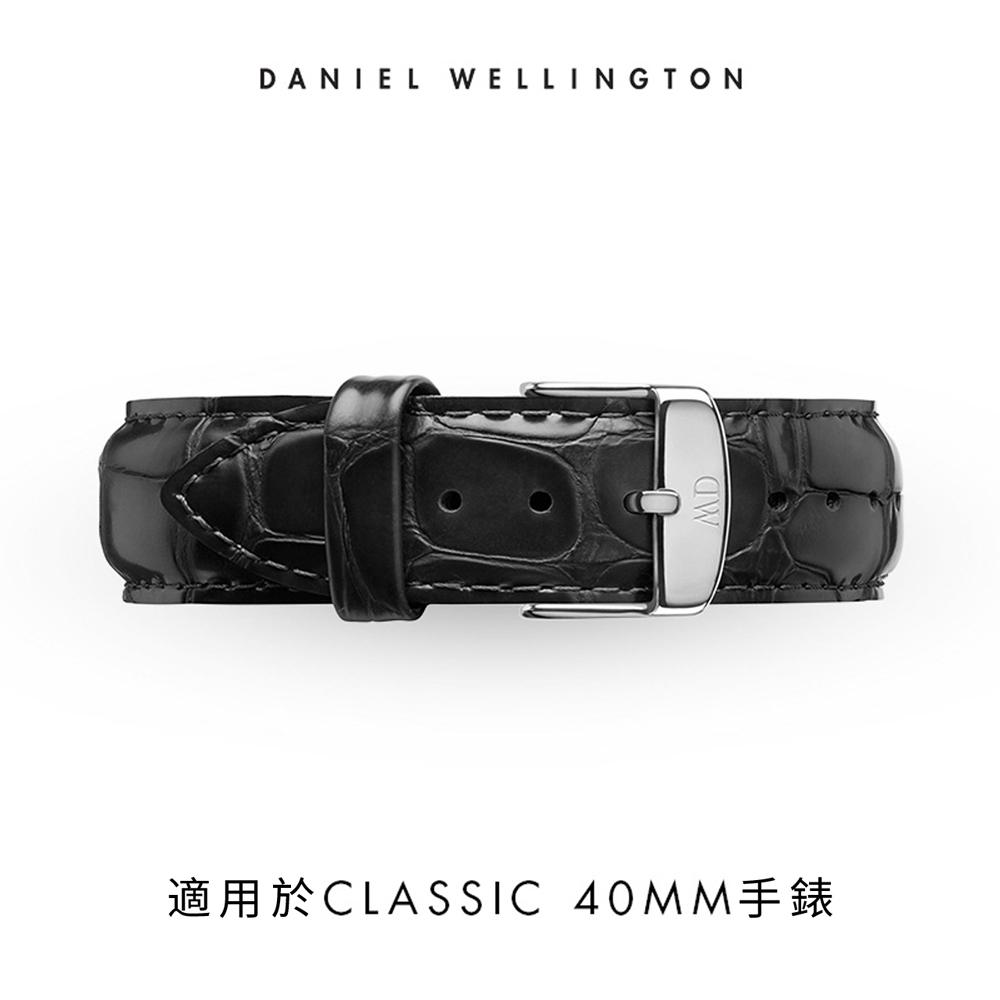 【Daniel Wellington】官方直營 Classic Reading 20mm爵士黑壓紋真皮錶帶-銀 DW錶帶