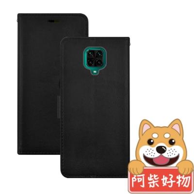 阿柴好物 紅米Note9 Pro/Note9 Pro Max 經典仿牛皮磁吸多功能皮套
