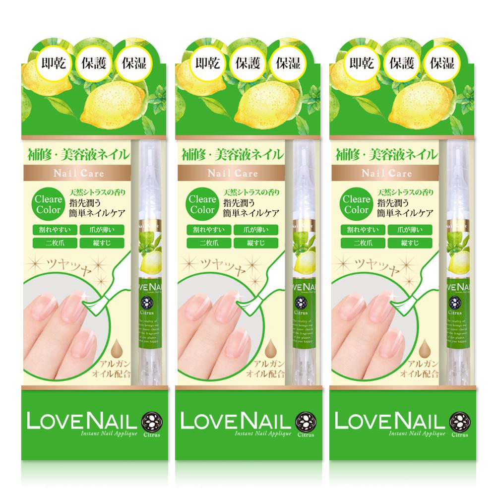 LOVE NAIL 3效合1美容液護甲油-澄淨清檸X3入