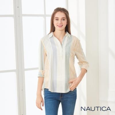 Nautica女裝輕柔多色條紋長袖襯衫