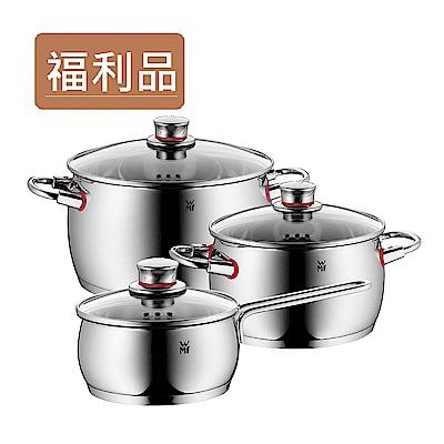 福利品|德國WMF Quality One 鍋具三件套組