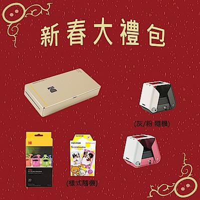 KODAK PM-210 公司貨+Takara Tomy Printoss 印相機