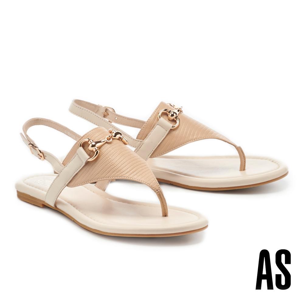 拖鞋 AS 異材質拼接金屬馬銜釦全真皮人字平底涼鞋-米