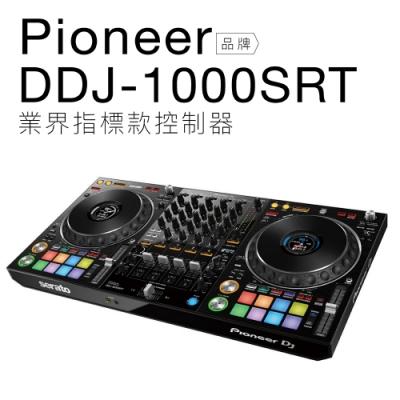 Pioneer DDJ-1000SRT Serato四軌控制器【保固一年】