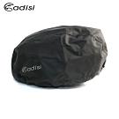 ADISI 防水透氣自行車帽套 AS18060(頭盔防水套、頭盔防雨罩、車帽防雨罩)