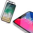 杋物閤 精品配件系列 Apple iPhone XR 保護貼-精緻滿版玻璃貼