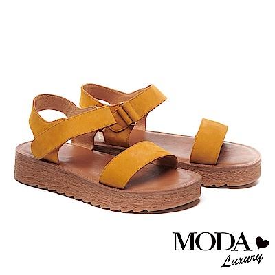 涼鞋 MODA Luxury 復古魅力純色真皮厚底涼鞋-黃