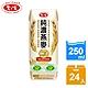 【愛之味】純濃燕麥 無菌保鮮包250ml(24入/箱) product thumbnail 2
