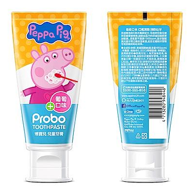 快潔適博寶兒兒童牙膏 葡萄口味 佩佩豬 80g