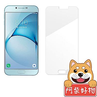 阿柴好物 Samsung Galaxy A8 (2016) 非滿版 9H鋼化玻璃...