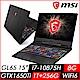 MSI微星 GL65 10SCSK-037TW 15吋電競筆電(i7-10875H/8G/1T+256GSSD/GTX1650Ti-4G/Win10) product thumbnail 1