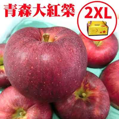[甜露露]青森大紅榮蘋果2XL 6顆入手提禮盒(2kg)