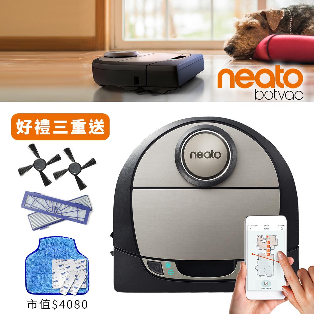 美國 Neato Botvac D7 Wifi 支援 雷射掃描掃地機器人吸塵器(好禮三重送)