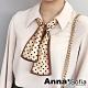 AnnaSofia 點點框邊 窄版緞面仿絲領巾絲巾圍巾(米黃咖系) product thumbnail 1