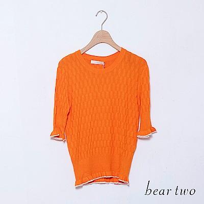 beartwo 素面滾邊五分袖針織上衣(二色)