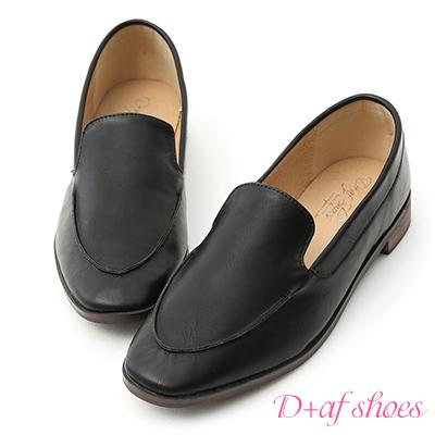 D+AF 優質嚴選.簡約小方頭平底樂福鞋*黑
