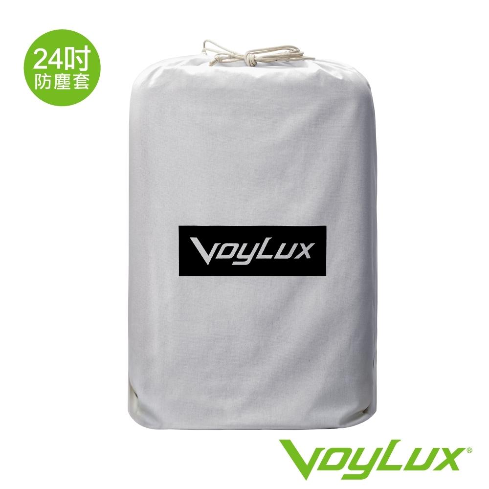 VoyLux伯勒仕-24吋 行李箱防塵袋 3785405