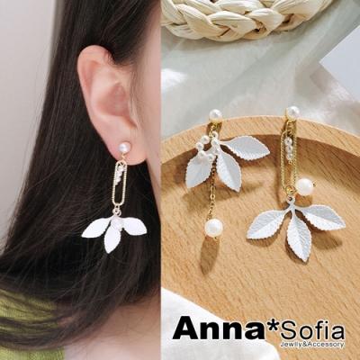 【3件5折】AnnaSofia 氣質皓葉 不對稱925銀針耳釘耳針耳環(金系)
