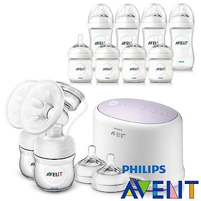 優惠超值PHILIPS AVENT輕乳感雙邊電動吸乳器+親乳感PP奶瓶4大4小