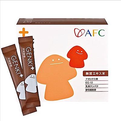 【AFC宇勝】AFC GENKI+ 元氣習慣顆粒食品 60包/盒
