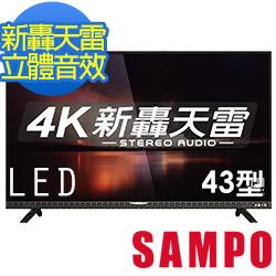 聲寶LED液晶+視訊盒