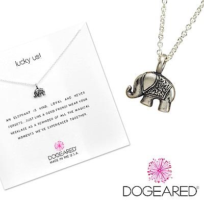Dogeared 快樂大象 happy elephant 好運健康 銀項鍊 附原廠盒
