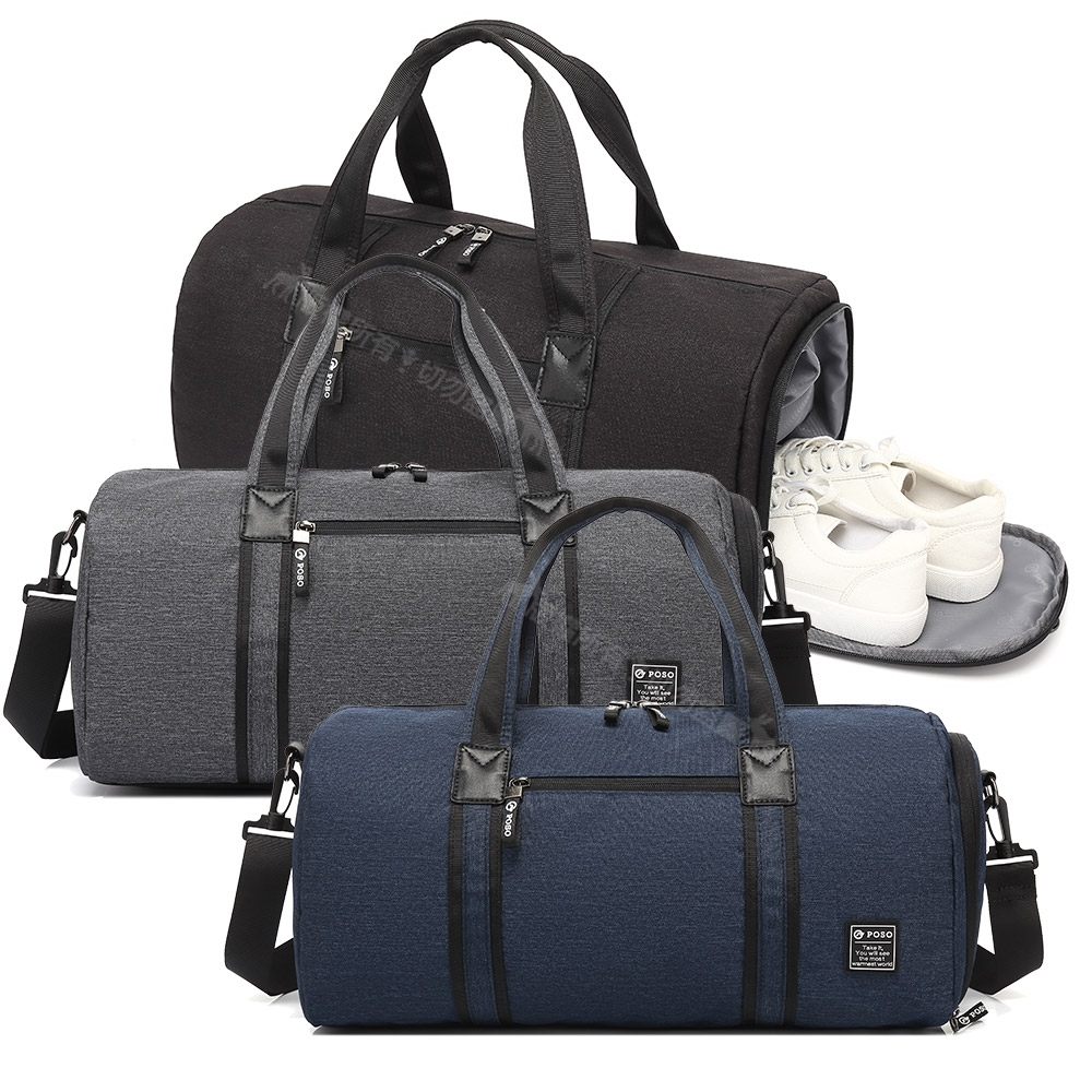 運動次元 雙拉鍊防潑水手提側背兩用瑜珈圓筒包 韻律健身旅行提袋