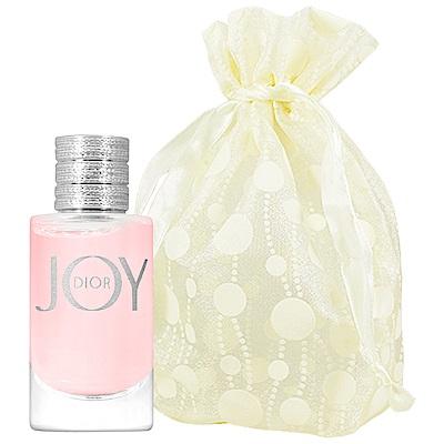 Dior 迪奧 Joy by Dior香氛精巧版(5ml)旅行袋組