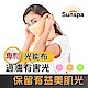 Sunspa 真 專利光能布 UPF50+ 遮陽防曬 濾光面罩口罩 (抗UV降溫) product thumbnail 1