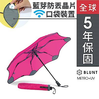 BLUNT XS_METRO UV+ 美人折傘-艷桃紅