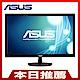 ASUS VS197DE 19型 高動態對比電腦螢幕 product thumbnail 1