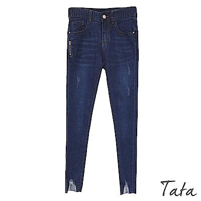 不規則褲管刷破牛仔褲 TATA