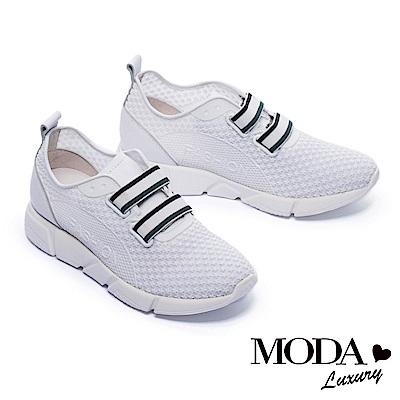 休閒鞋 MODA Luxury 獨特星星壓紋造型撞色條帶內增高休閒鞋-白