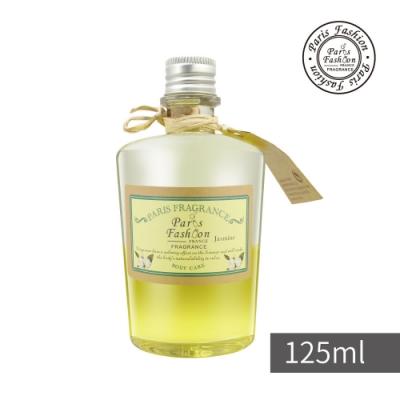 Paris fragrance巴黎香氛- 茉莉放鬆身體按摩油125ml-茉莉Jasmine