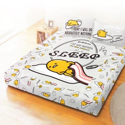 享夢城堡 雙人加大床包枕套6x6.2三件組-蛋黃哥gudetama 無所事事-灰
