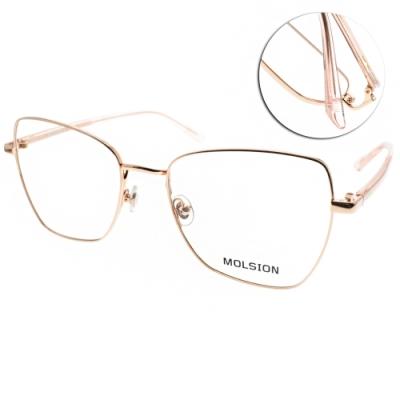 MOLSION 光學眼鏡 Angelababy代言 玫瑰金 #  MJ7079 B30